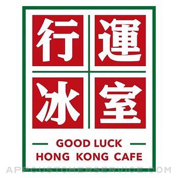 Good Luck Hong Kong Cafe Customer Service