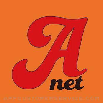 Anet-安藤興業 Customer Service