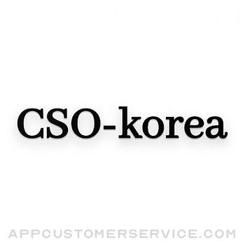 cso-korea Customer Service