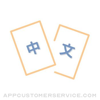 DIY-Learn Chinese with Fun Customer Service