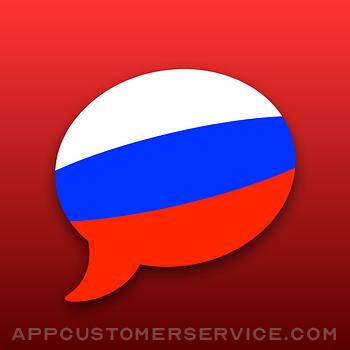 SpeakEasy Russian Customer Service