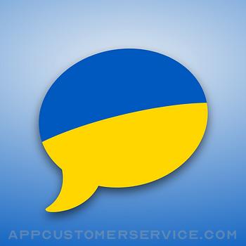 SpeakEasy Ukrainian Customer Service