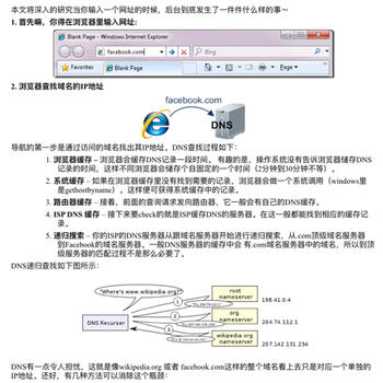 Web程序员宝典 ipad image 2