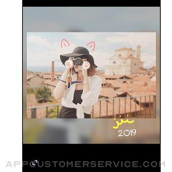Ṗhoto Editor iphone image 3