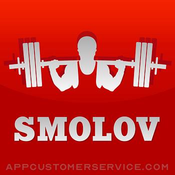 Smolov Squat Calculator Customer Service