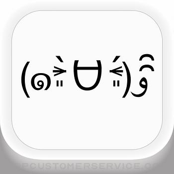 Cute Emoticon Keyboard Customer Service