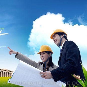 一、二级建造师考试知识点总结、历年真题大全 Customer Service