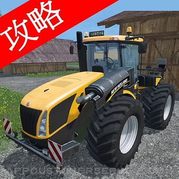 Video Walkthrough for Farming Simulator 2015 Customer Service