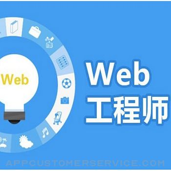 Web程序员技能宝典大全 Customer Service